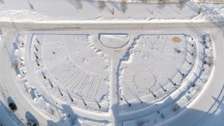 Круги на снегу: перед Ярославским зоопарком протоптали огромную открытку
