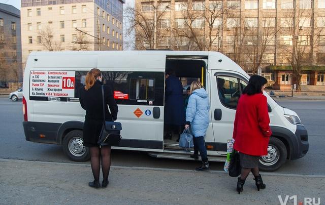 В Волгограде возродилась закрытая маршрутка №15с