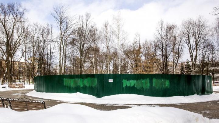 Переплатили 1,7 миллиона рублей: прокуратура проверила фонтан с «туалетной» плиткой