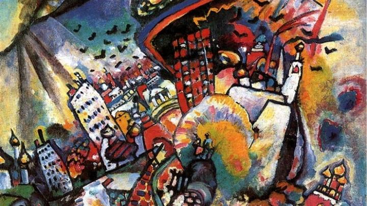 В областном музее изобразительных искусств пройдут онлайн-лекции о художнике Кандинском