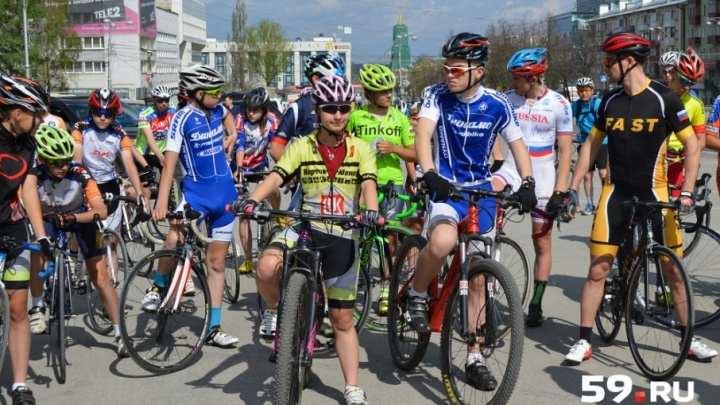 25 километров, 67 велосипедов и море эмоций: в Прикамье прошла гонка «Пермь — Демидково»