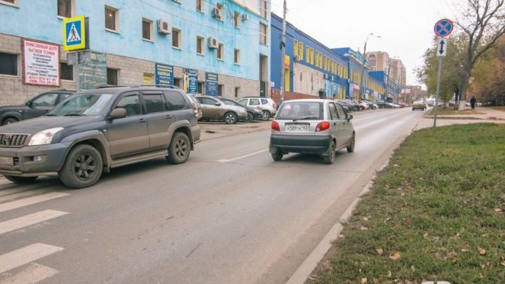 На улице Киевской открыли двустороннее движение