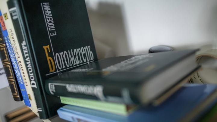 В школьную программу предложили включить церковнославянский язык