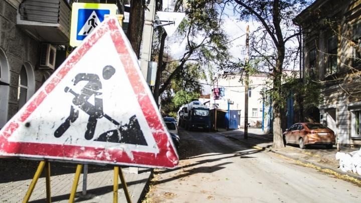 Маршрут продумайте заранее: в Ростове на одной из центральных улиц на три месяца ограничат движение