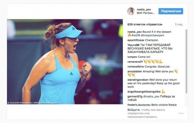 Самарская теннисистка обыграла спортсменку из Германии на чемпионате в Монтеррее