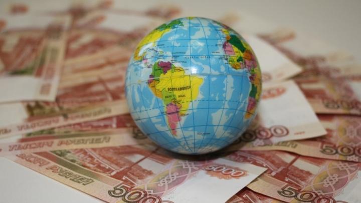 Мосуралбанк предлагает юридическим лицам бесплатно открыть расчетный счет