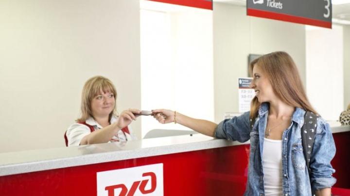 Из Самары до Абхазии можно будет добраться прямым рейсом на поезде