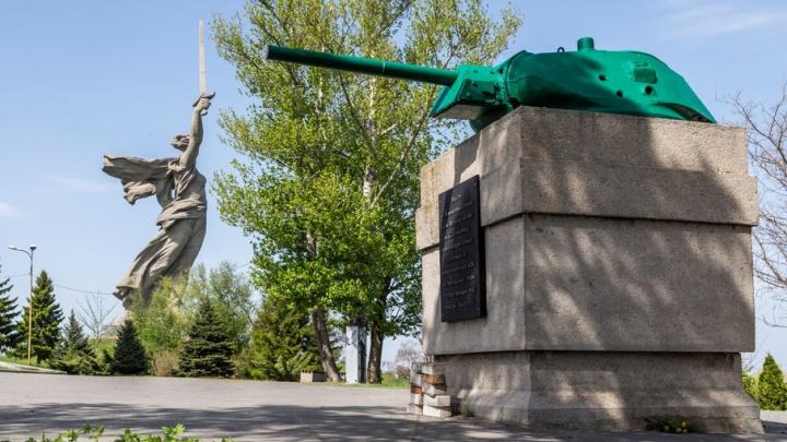 В Волгограде хотят отдать под застройку северо-западный склон Мамаева кургана