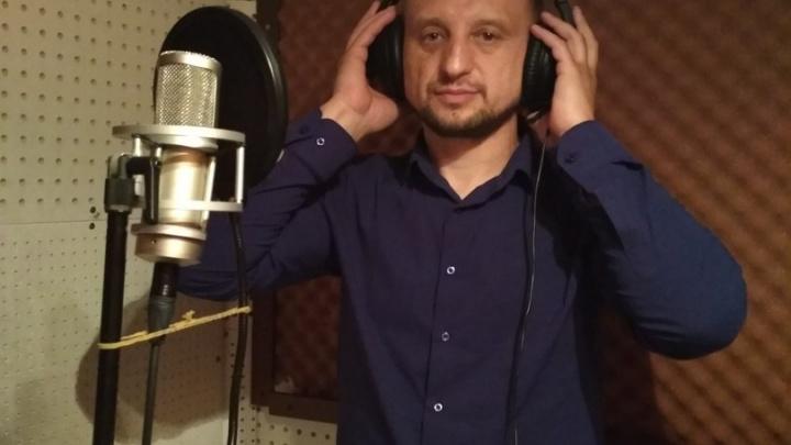 Москвич записал песню о залитом солнцем Гумраке и объятиях трех Продольных в Волгограде