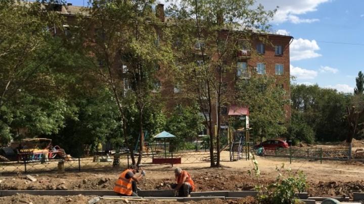 В Краснооктябрьском районе отремонтируют и благоустроят шесть дворов