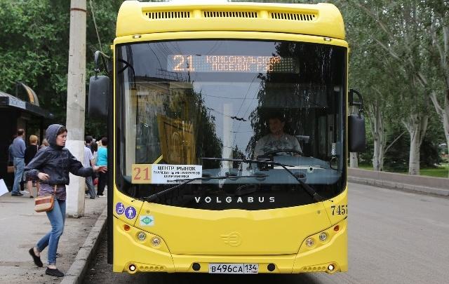 В День России в Волгограде автобусы пойдут по специальным маршрутам