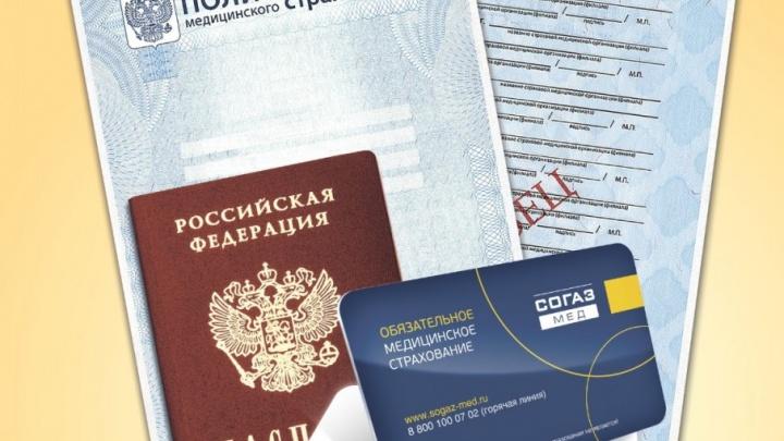 Защищать права застрахованных граждан — приоритет юридической службы СОГАЗ-Мед