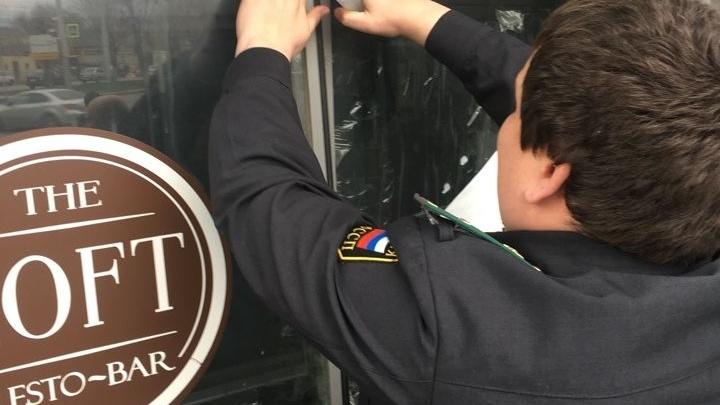 В Волгограде закрыли торгово-офисный центр SVL из-за неработающей системы пожаротушения