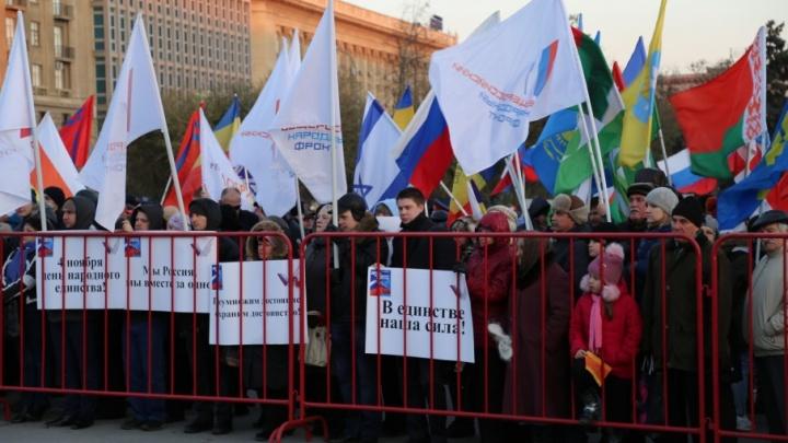 В честь Дня народного единства россияне будут отдыхать три дня подряд