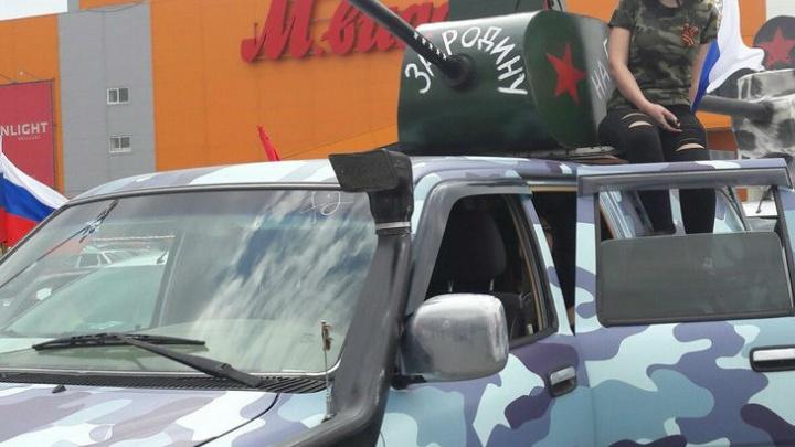 Ко Дню Победы ростовчане нарядили автомобили в танки