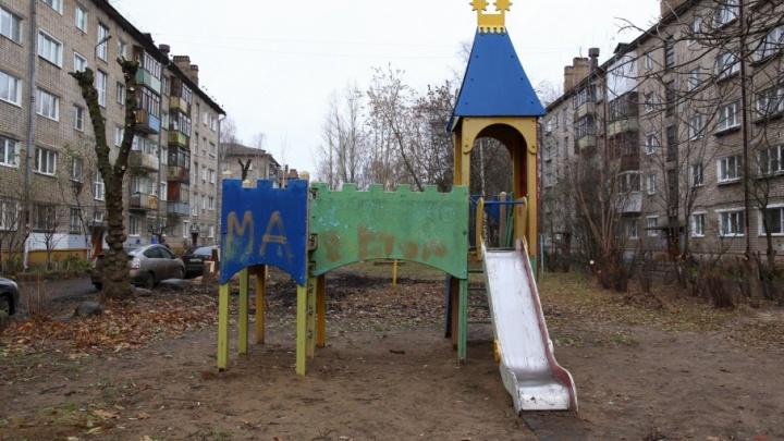 Заплати за себя и за соседа: ярославцам придется раскошелиться на чужие детские городки