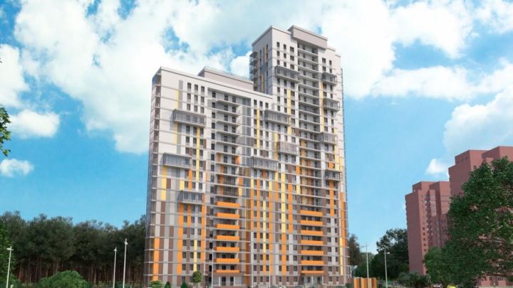 Пермяки смогут приобрести квартиры в жилом доме «Клевер» со скидкой до 100 тысяч рублей