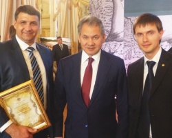 Путину и Шойгу представили «Хрустальный компас»