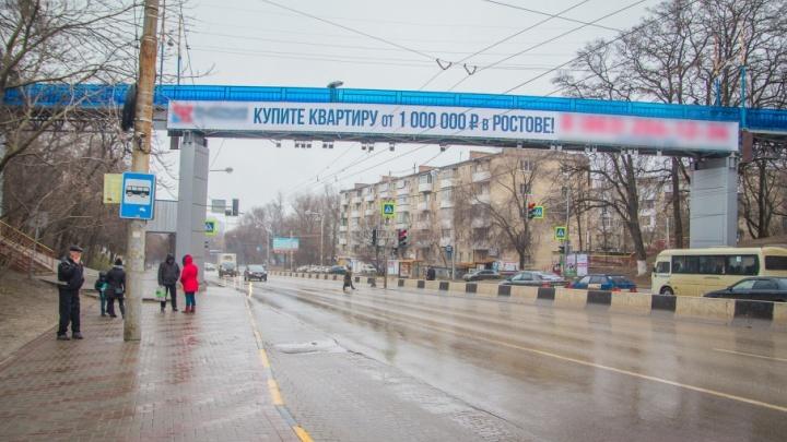 Ростовскую область почистят от «визуального мусора» к 2020 году