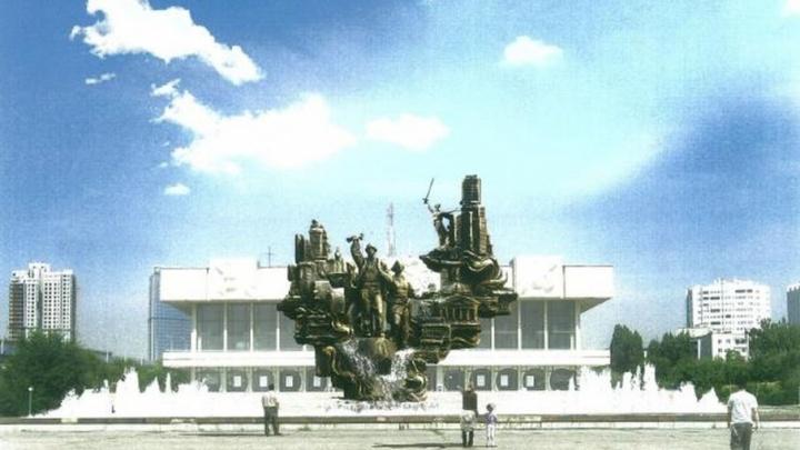 В Волгограде объявлен конкурс на лучший памятник строителям в Сурском сквере