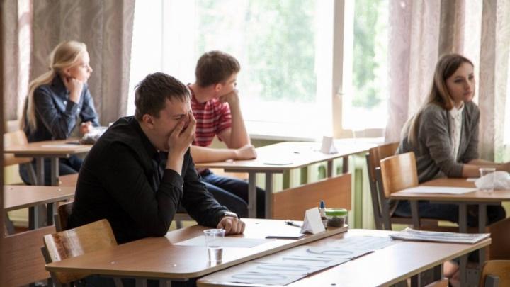 В Ярославле стартует пора ЕГЭ: какие новшества ждут выпускников во время экзаменов
