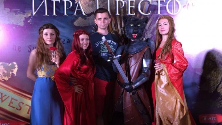 Белые ходоки, лютоволки и матерь драконов: ростовчане посмотрели новую «Игру престолов»