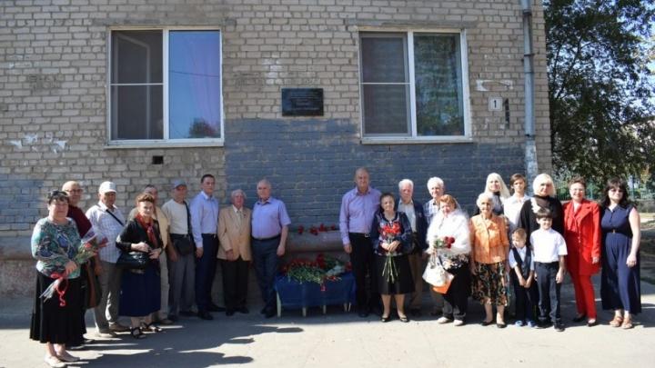 В Волгограде увековечена память двух почетных работников «Красного Октября»
