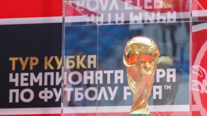 Шесть килограммов футбольного золота завершили свои гастроли по России