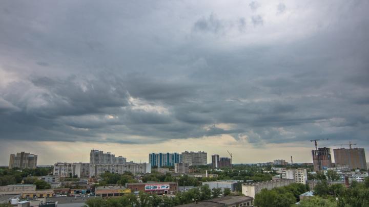 На Самарскую область надвигаются шквалистый ветер, град, ливень и гроза