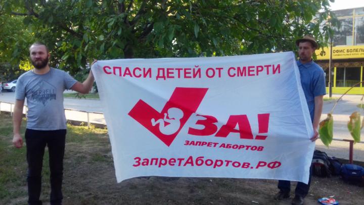 Волонтеры: сегодня на Дону убили два школьных класса