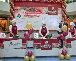 Дмитрий Назаров наградил жительницу Волгограда за кулинарный шедевр