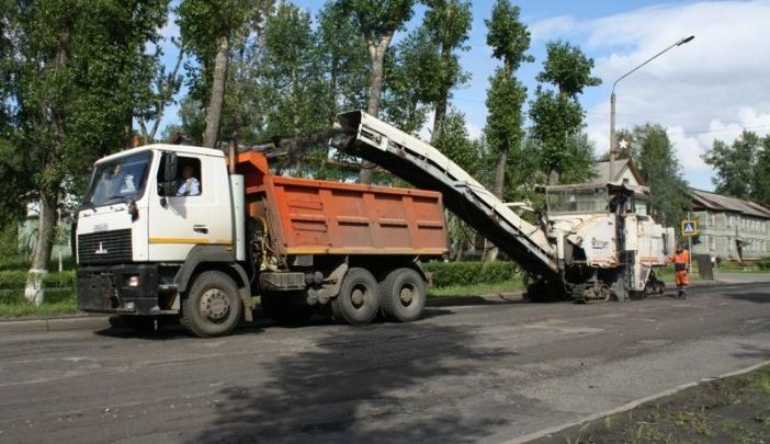 Дорожники Северодвинска приступили к ремонту трех городских улиц