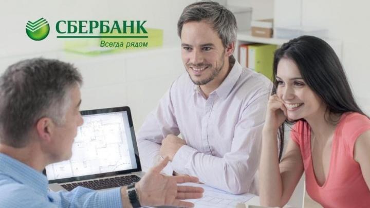 Сбербанк и Росреестр расширили возможности электронной регистрации сделок