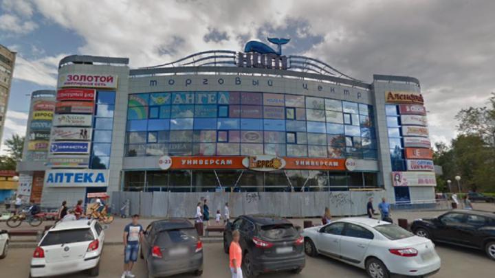 В Перми из-за нарушений правил пожарной безопасности закрыли торговый центр «Кит»