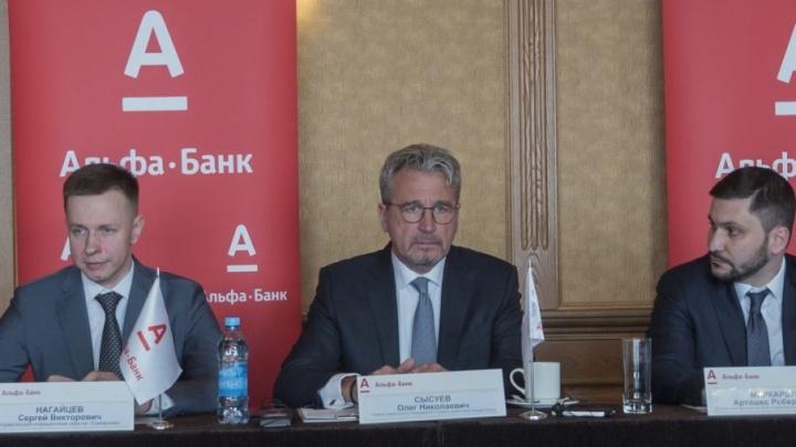 Альфа-Банк 20 лет в Самаре: «Нас выбирают каждый 10-й житель и каждый 7-й предприниматель региона»