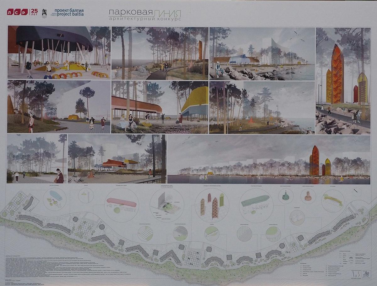 """Архитектурная мастерская """"Витрувий и сыновья"""""""