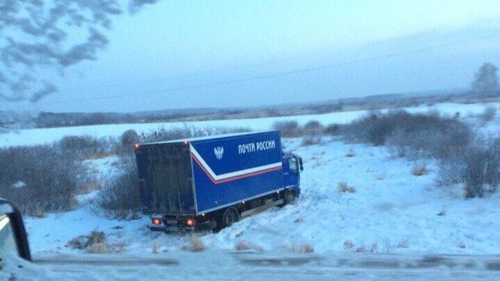 На трассе Тюмень — Омск грузовик «Почты России» попал в ДТП