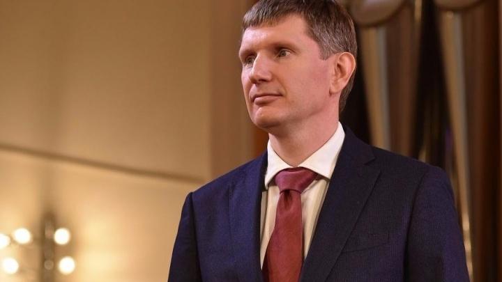 Губернатор Прикамья Максим Решетников выступает с ежегодным отчетом: смотрим в режиме онлайн