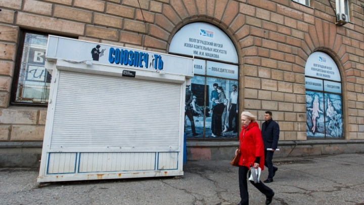 Жители Волгограда жалуются на дефицит газетных киосков