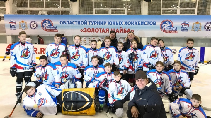 В первом матче турнира «Золотая шайба» сыграли команды четырех сторон света