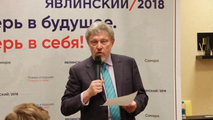 «Региону нужны инженеры»: кандидат в президенты от «Яблока» назвал главные проблемы Самары