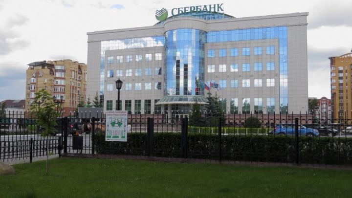 Сбербанк информирует о режиме работы в майские праздники