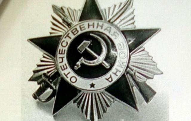Под Волгоградом осудили студента за продажу ордена Отечественной войны