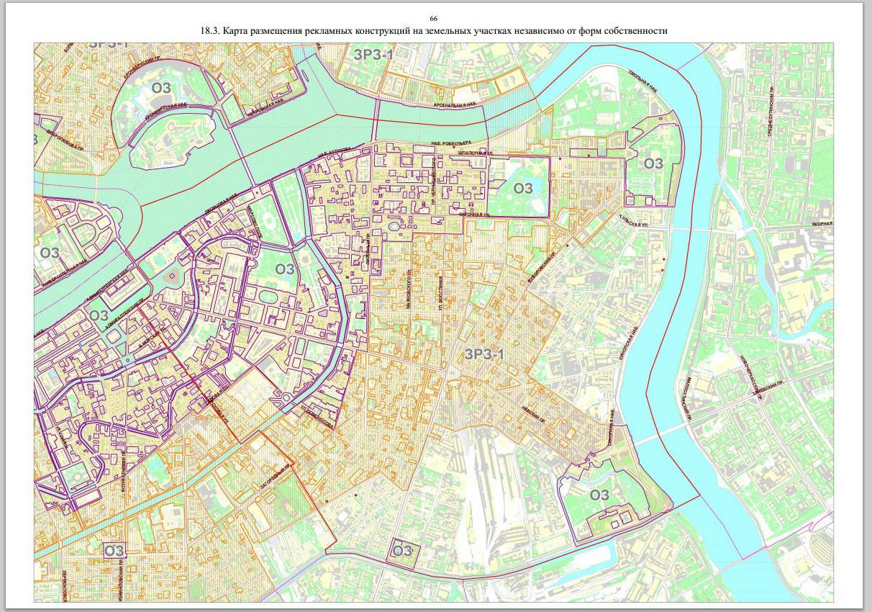 Карта размещения наружной рекламы в Центральном районе (конструкции выделены красными точками)