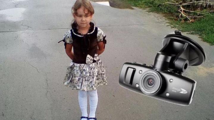 Пропавшую под Волгоградом пятилетнюю девочку ищут по записям с видеорегистраторов