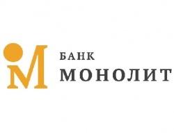 В банке «Монолит» проходит акция «Открой счет бесплатно»