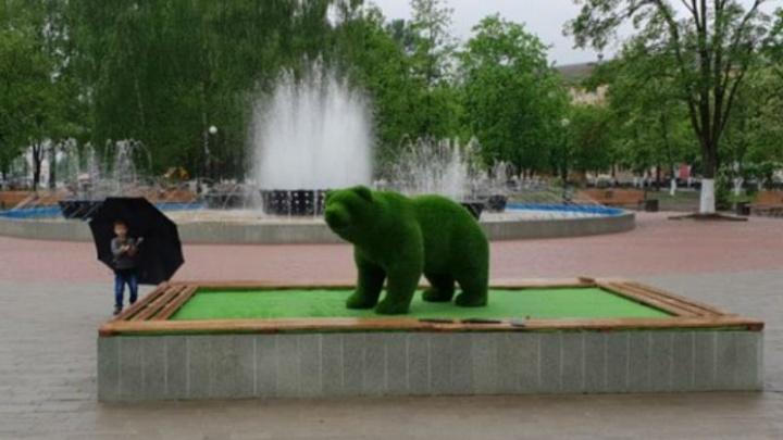 В Ярославле появился зелёный медведь: где посмотреть