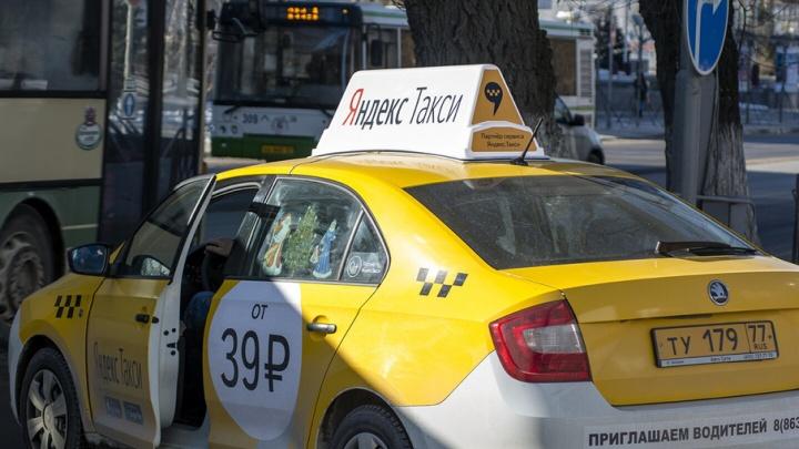 В Ростове из-за технического сбоя переставал работать сервис «Яндекс.Такси»