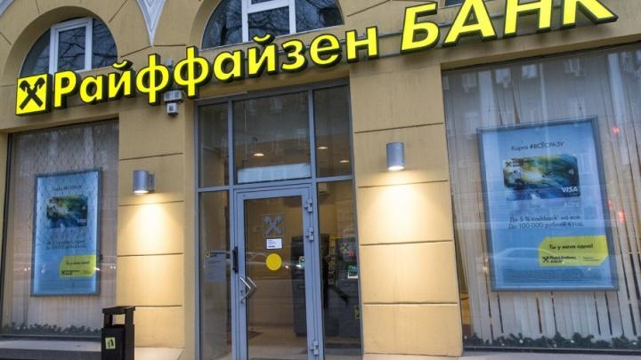 «Страха не было никакого»: сотрудница «Райффайзенбанка» – об эвакуации в Ростове