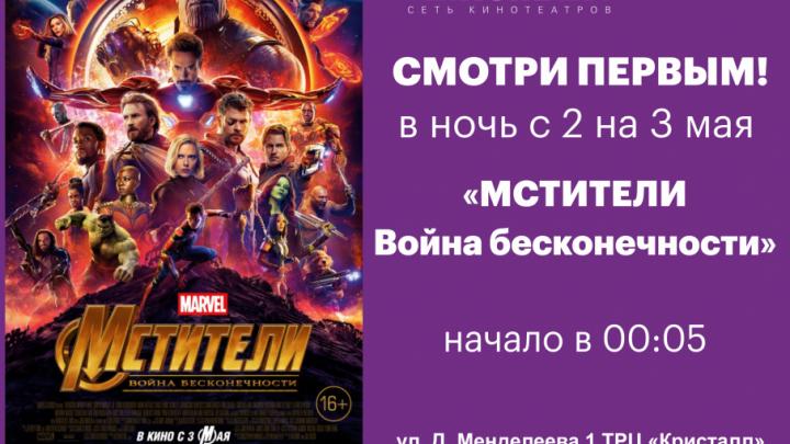 Кинематографическое путешествие длиной в десять лет: на экраны выходит новая часть «Мстителей»